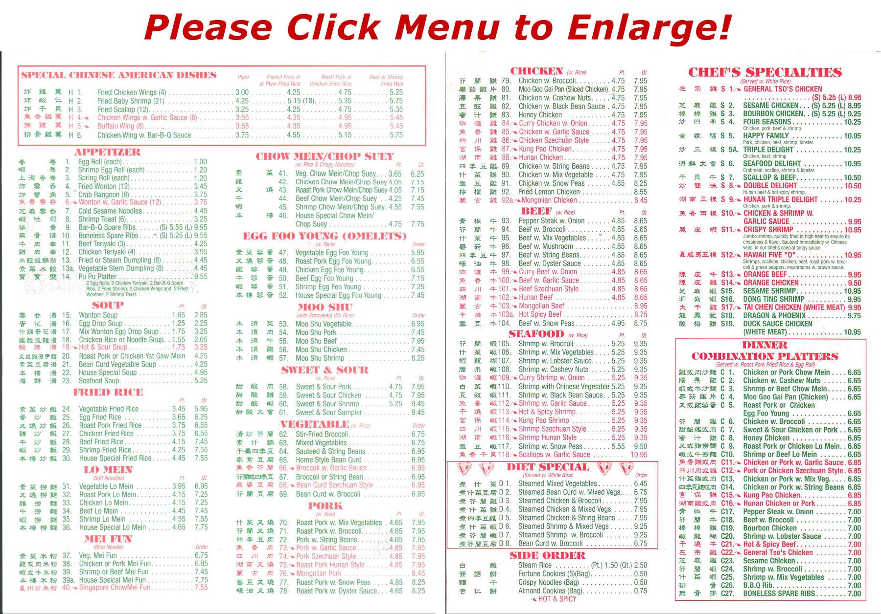 Image Gallery Hong Kong Cuisine Menu